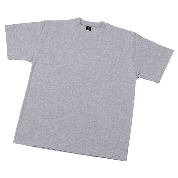 FHB T-Shirt UNI grau 2XL