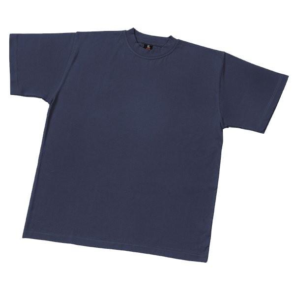 FHB T-Shirt UNI marine 2XL